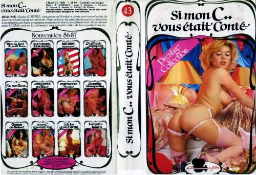 Antonia - Si mon cul vous etait conte (1981) cover