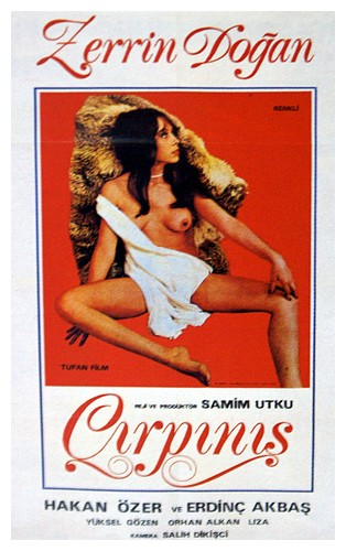 Cirpinis (1980) cover