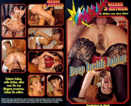 Deep Inside Janine (1990) cover