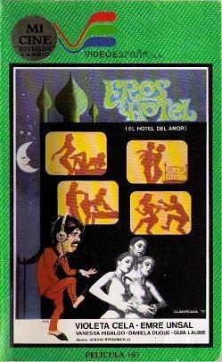 Eros hotel (1979) cover