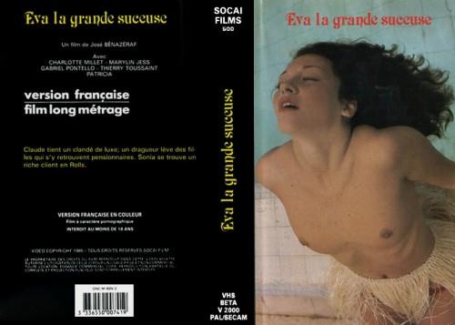 Eva la grande suceuse (1983) cover