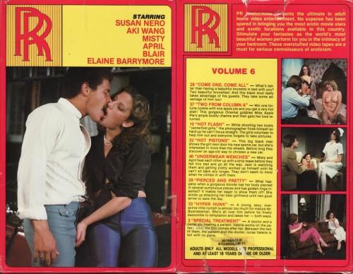 Rolls Royce Volume VI (1985) cover