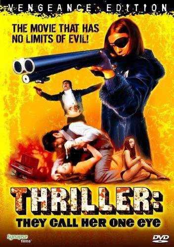 Thriller - en grym film (1974) cover