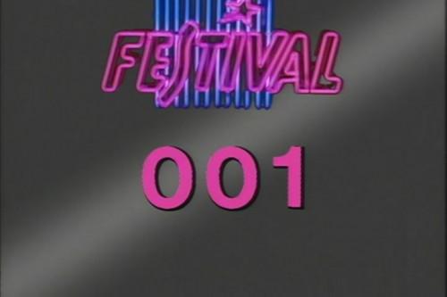 Marc Dorcel Festival 1 (1984) cover