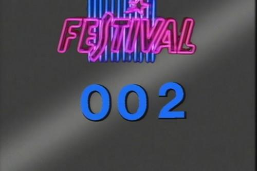 Marc Dorcel Festival 2 (1984) cover