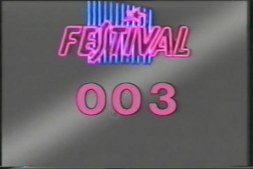 Marc Dorcel Festival 3 (1984) cover