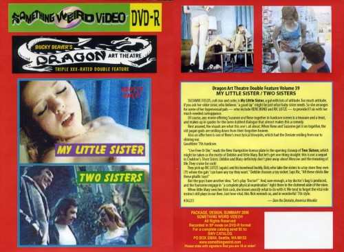 My Little Sister (1971) cover