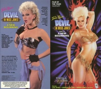 The Devil in Miss Jones 3: A New Beginning (1986) cover