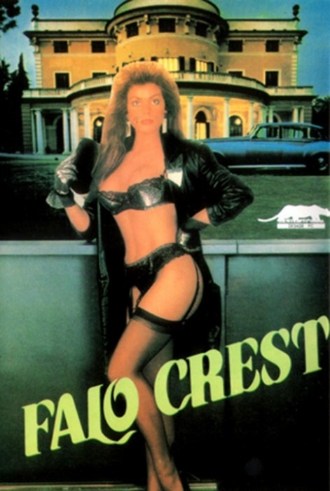 Phalo Crest (1987) cover