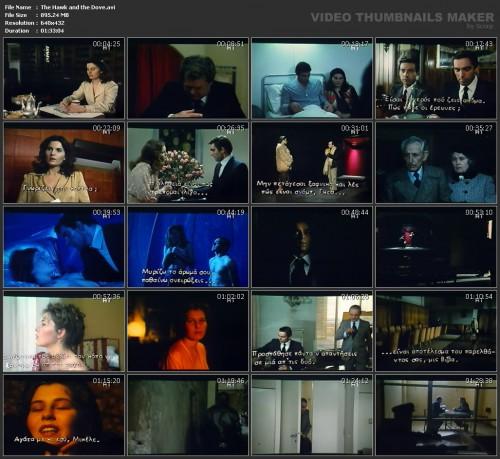 The Hawk and the Dove (1981) screencaps