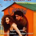 La carne (1991) cover
