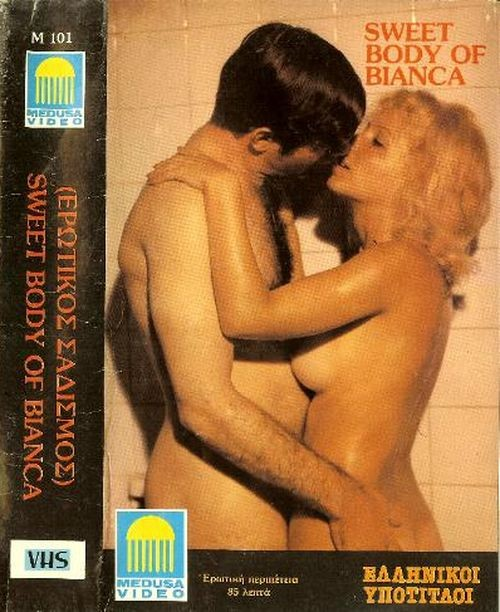 Sweet Body of Bianca (1982) cover