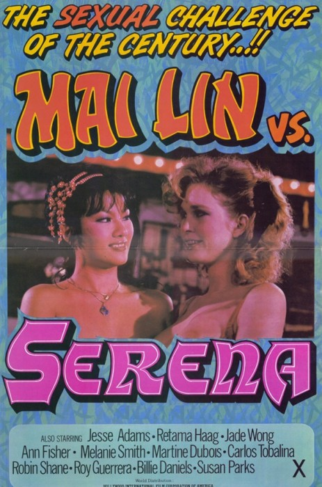 Mai Lin Vs. Serena (1982) cover