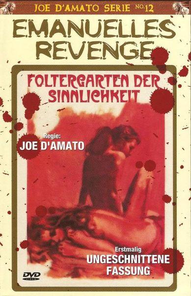 Le sorelline (1975) cover