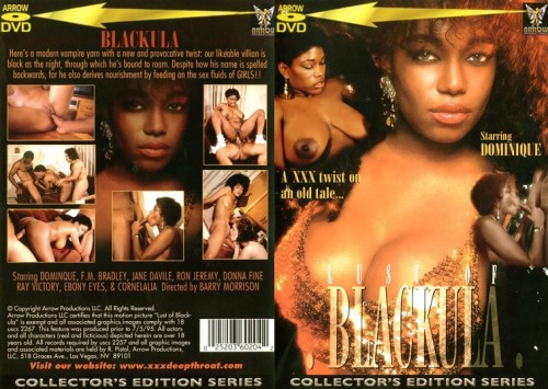 Lust Of Blackula (1987) cover