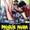 Moglie nuda e siciliana (1978) cover