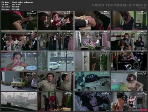 Moglie nuda e siciliana (1978) screencaps