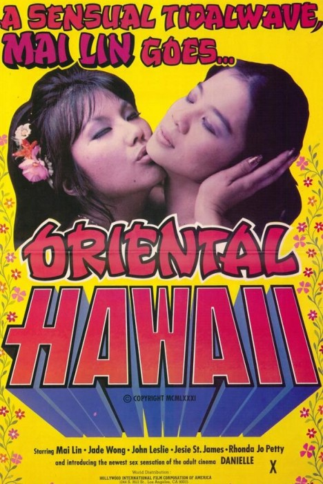Oriental Hawaii (1982) cover