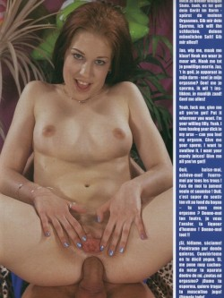 Silwa Schulmadchen 97 (Magazine) screenshot 2