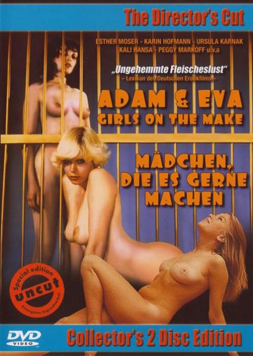Adam & Eva - Madchen, die es gerne machen (1976) cover