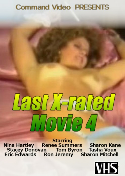 Last X-rated Movie 4 (1991) cover