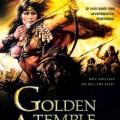 Les amazones du temple d'or (1986) cover