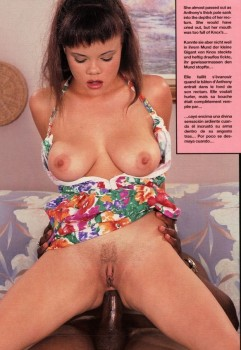 Teenage Sex 83 (Magazine) screenshot 2