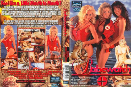 Babewatch (1994) cover