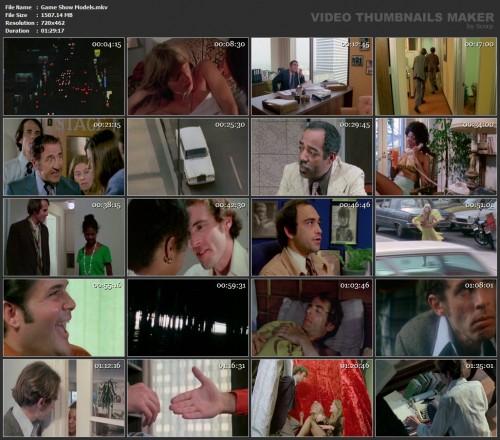 Game Show Models (1977) screencaps