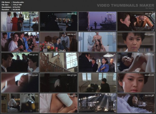 Meneko (1983) screencaps