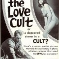The Love Cult (1966) cover