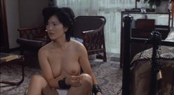 Woman with Pierced Nipples (1983) screenshot 5