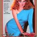 Mascara (1983) cover