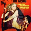 A Reencarnacao do Sexo (1982) cover