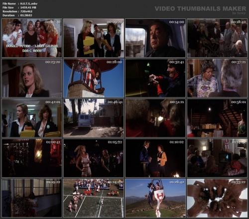 H.O.T.S. (1979) screencaps