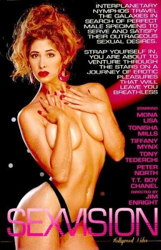 Sexvision (1992) cover