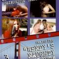 Wendy's Naughty Night (1972) cover