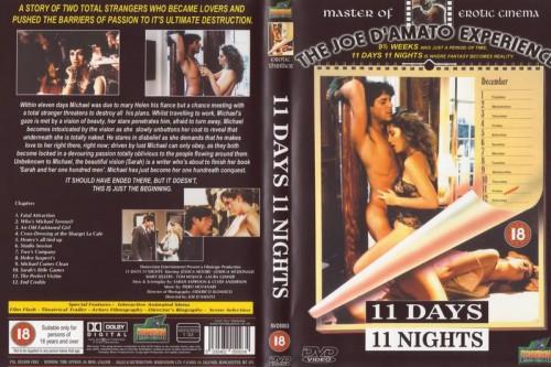 11 days 11 nights full movie