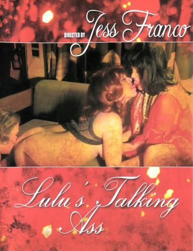 El ojete de Lulu (1986) cover