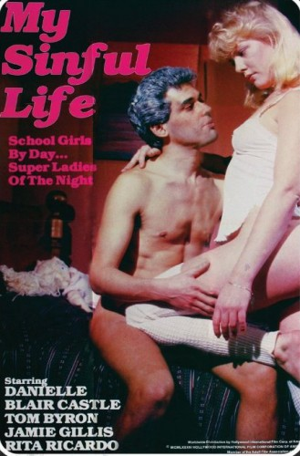 My Sinful Life (Better Quality) (1983) cover