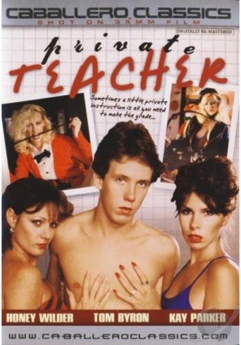 Private Teacher (1985) cover