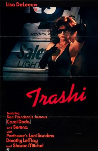 Trashi (1981) cover