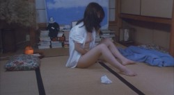 A Pool Without Water (1982) screenshot 2