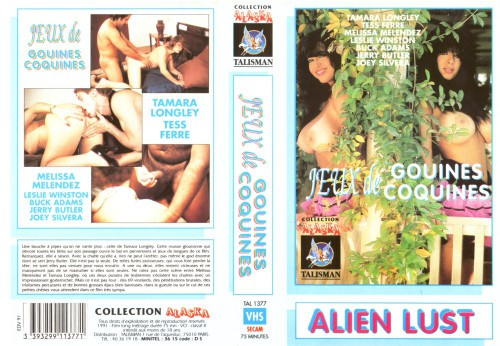 Alien Lust (1985) cover