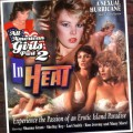 All American Girls Part 2: In Heat (1983) cover
