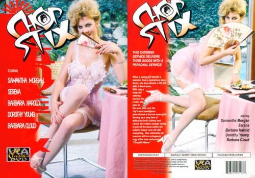 Chopstix (1979) cover