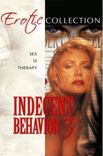 Indecent Behavior III (1995) cover