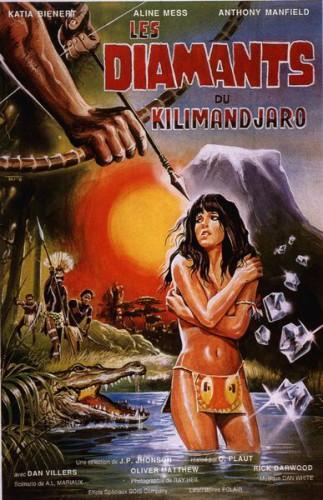 El tesoro de la diosa blanca (1983) cover