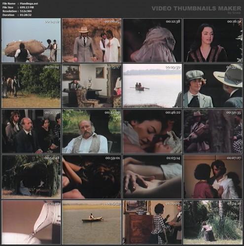 Mandinga (1976) screencaps