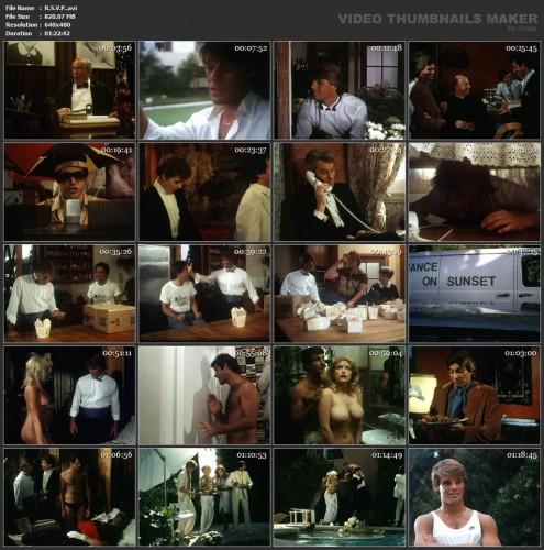 R.S.V.P. (1984) screencaps